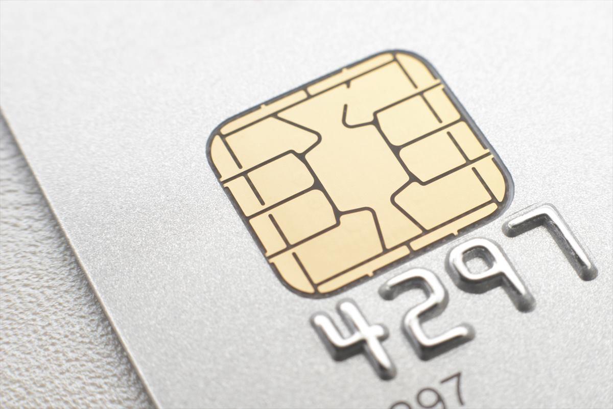 カードの偽造防止対策