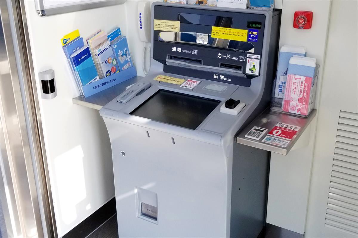楽天銀行に対応しているATM